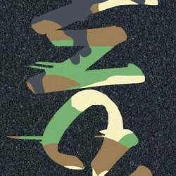Stanced Logo Camo Švitrinis popierius